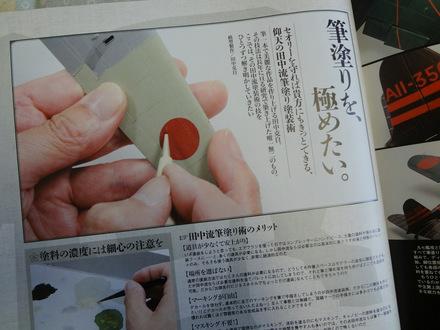1-DSC00834.JPG