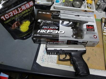 1-DSC01002.JPG