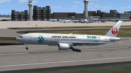 1-離陸.JPG