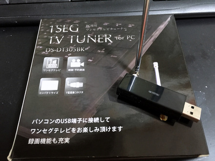 1-IMG_4521.JPG