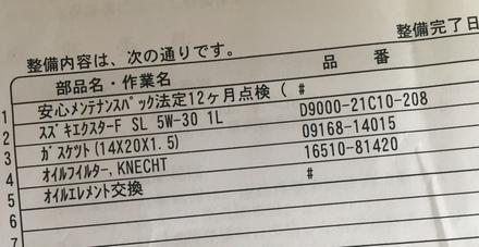 1-IMG_6097.JPG