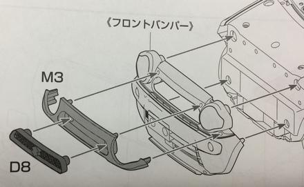 1-IMG_6784.JPG