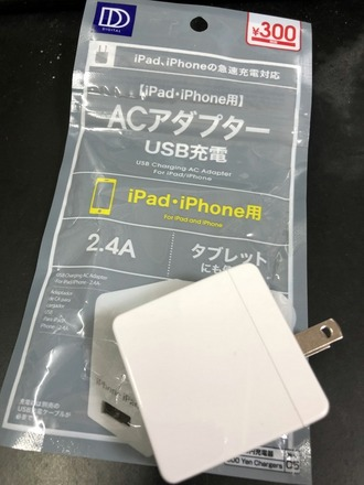 1-IMG_6887(2).JPG