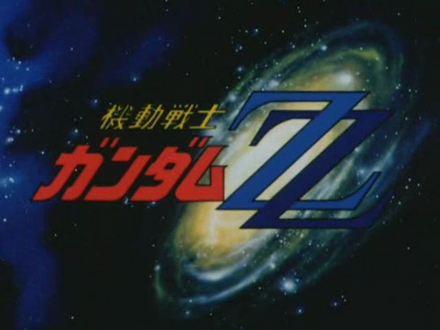 機動戦士ガンダムZZ 第02話 「シャングリラの少年」.avi_000012460.jpg