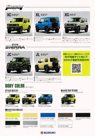 1-CCI_000012.jpg