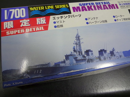 1-DSC01391.JPG