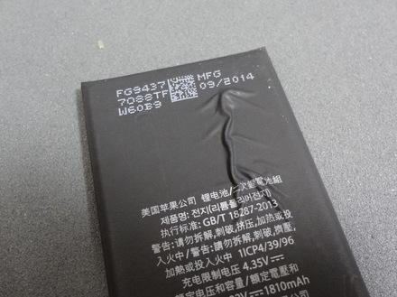 1-DSC01517.JPG