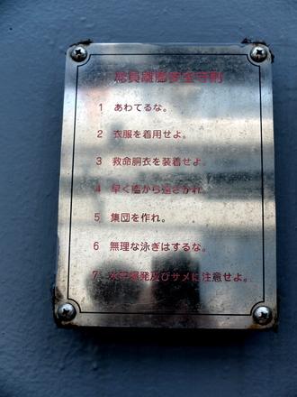 1-DSCF0095.JPG