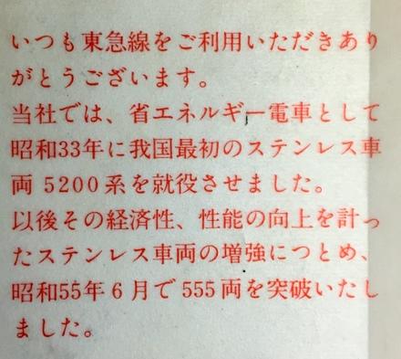1-IMG_6144.JPG