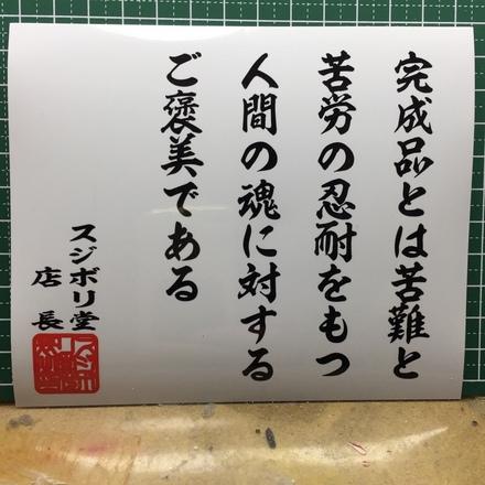 1-IMG_6413.JPG