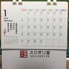 1-IMG_6416.JPG