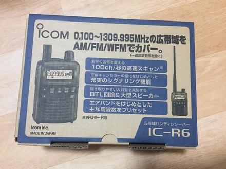 1-IMG_6853.JPG