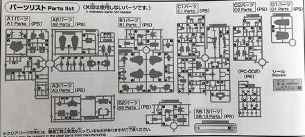 1-IMG_6976.JPG