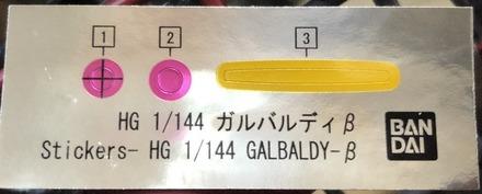 1-IMG_6987.JPG