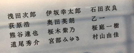 1-IMG_7015.JPG