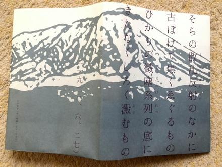 1-IMG_7016.JPG