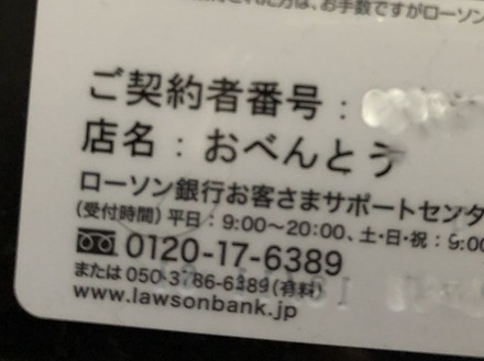 1-IMG_7440.JPG