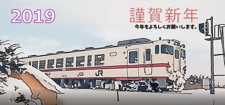キハ40.JPG