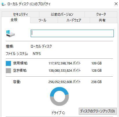 SSD248.JPG